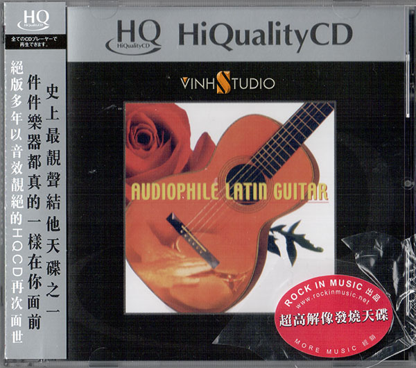 Audiophile Latin Guitar