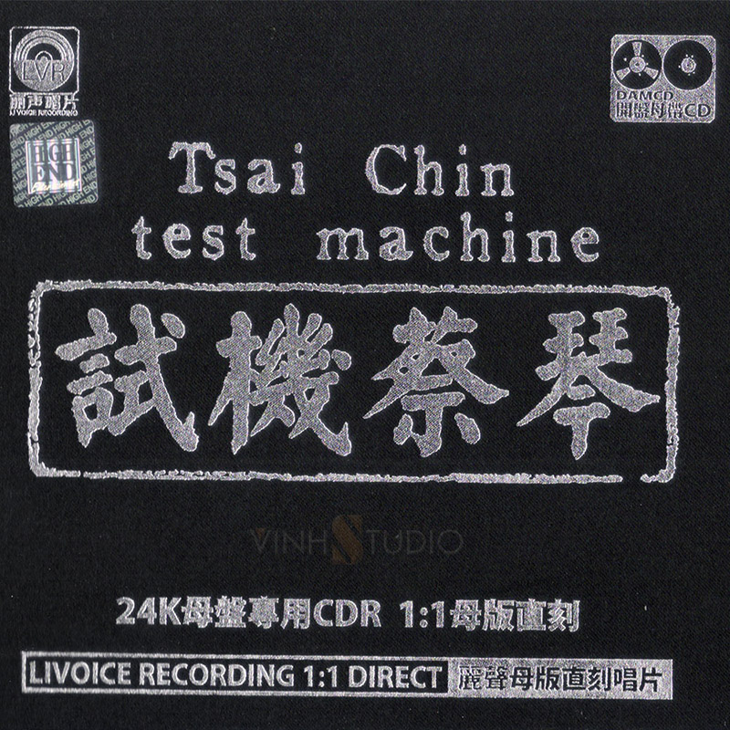 Tsai Chin Test Machine